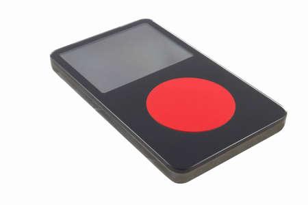 audio: MP3 Audio Player