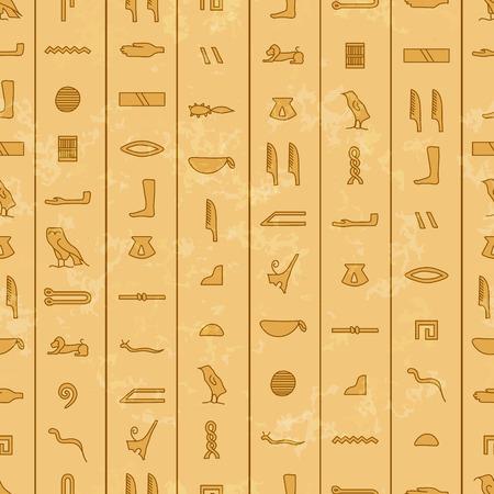 antiquities: Antique egyptian hieroglyphics on stone, colour seamless pattern Illustration