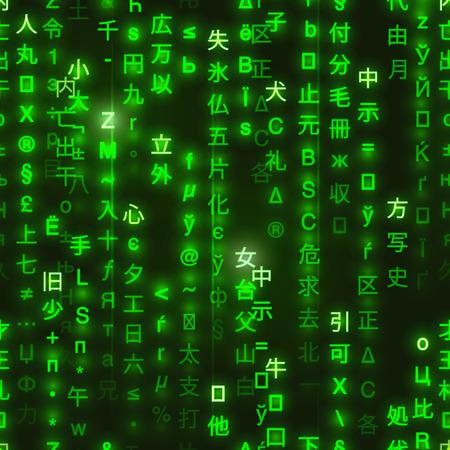 Green symbols of matrix binary code on dark background, digital seamless pattern Ilustração