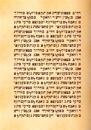 Old page from ancient manuscript on hebrew without any sense