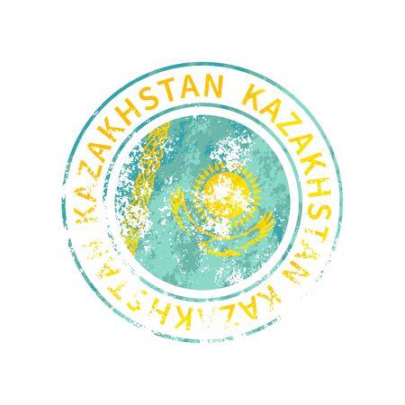 Kazakhstan sign, vintage grunge imprint with flag on white