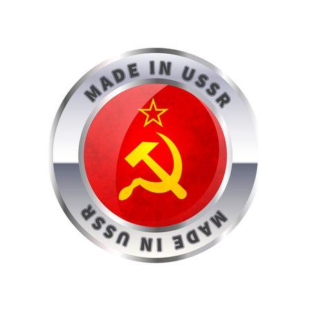 Made in USSR with flag badge Ilustração