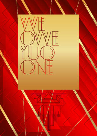 Art Deco We Owe You One text. Decorative greeting card, sign with vintage letters.