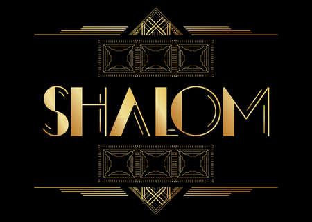 Art Deco Shalom (Hebrew greeting, Israel) text. Decorative greeting card, sign with vintage letters.