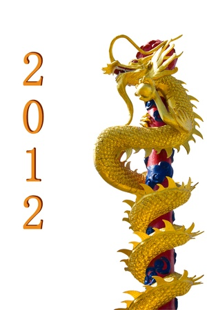 2012 year of the dragon Stock Photo