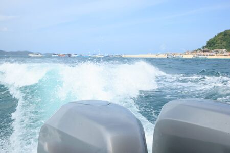 Speed Boat photo