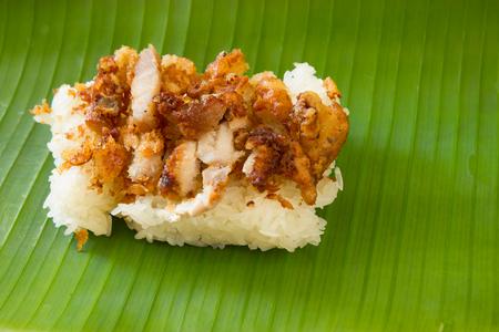 Fried pork with sticky rice photo