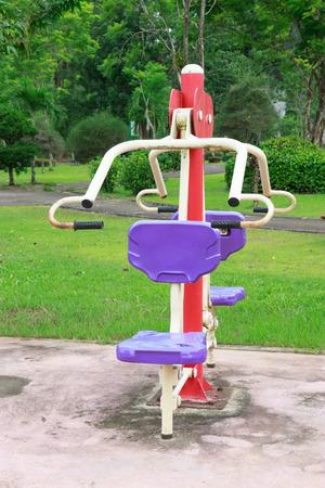 Fitness equipment in public park photo