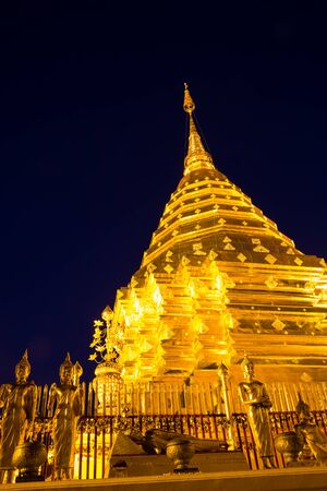 doi: Wat Phra That Doi Suthep