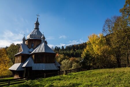 Wooden orthodox church of Sts. Nicholas in Hoszow village, Bieszczady, Poland