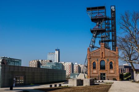 Old buildings of a former coal mine in Katowice, Silesia, Poland Zdjęcie Seryjne