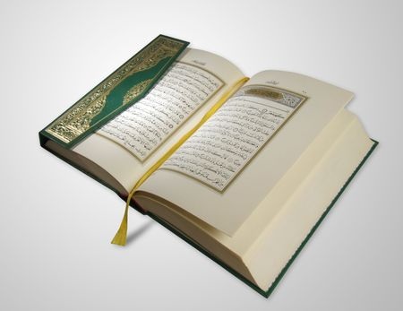 Koran - The Holy Book of Islam (w. clip. path) photo
