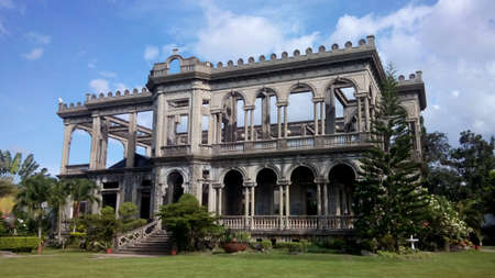 The Ruins. Talisay City Negros