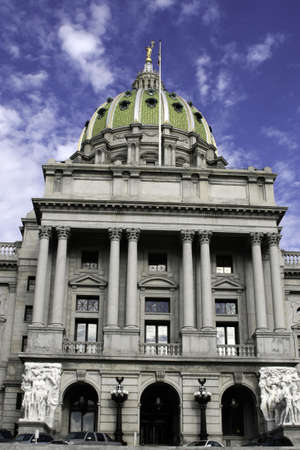 The State Capitol Dome in Harrisburg, Pennsylvania