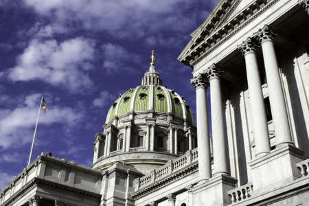 Capitol building in Harrisburg, PA