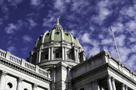 capitol building: Capitol building in Harrisburg, PA