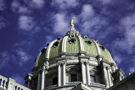 pa: capitol building in Harrisburg, PA Stock Photo