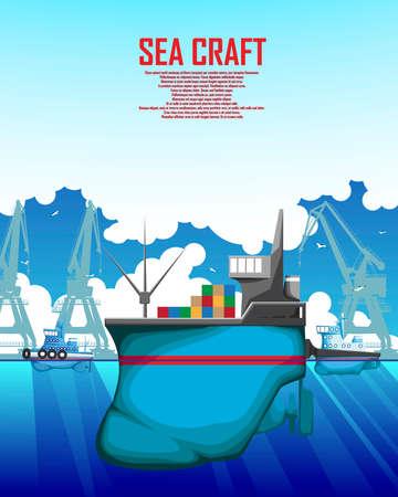 Illustration of a merchant marine vessel