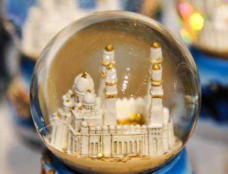 fortuna: snowball