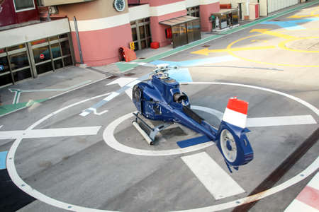 detail of a helicopter Reklamní fotografie