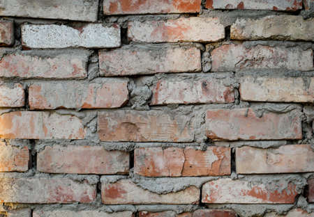 Texture of a brick wall, brick wall, texture with stones Reklamní fotografie