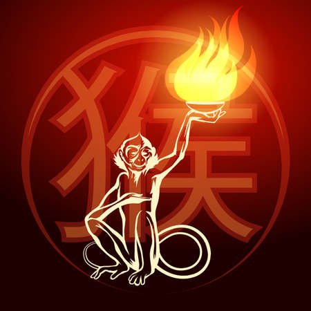 next year: Monkey holding fire in his hand. Eastern Symbol of next year.