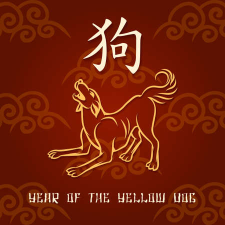 Barking Yellow dog as  symbol of 2018 by the Chinese calendar with hieroglyphic sign. Vector illustration. Ilustração