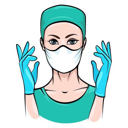 Cirujano de sexo femenino en uniforme listo para la operación. Ilustración de vector. Ilustración de vector