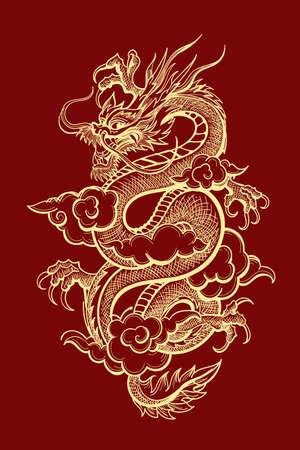 Ilustracja tradycyjnego złotego chińskiego smoka. Ilustracji wektorowych.
