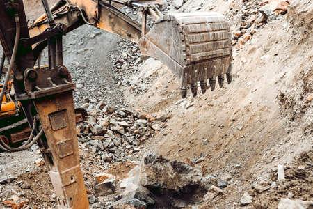 Working details of excavator. Huge scoop and industrial details on construction site Reklamní fotografie