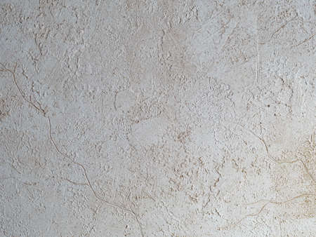 Sand color painted texture with brush and palette knife strokes for interesting and modern backgrounds. Backgound texture concept. Photo of rough strokes of brown beige paint .Wallpaper and copy space