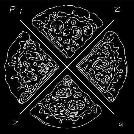 Decorative image of pizza.  Linear drawing on a black background.
