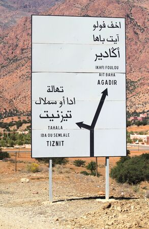 marocco: Road sign in Anti Atlas Mountains, Marocco