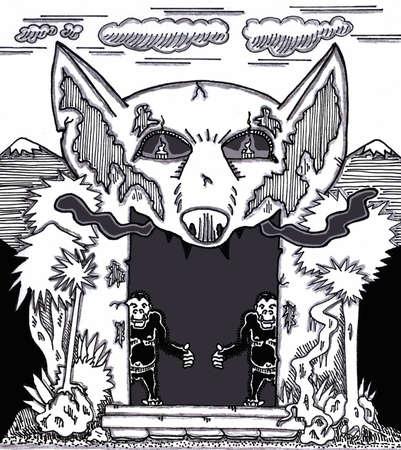늑대 해골 입구