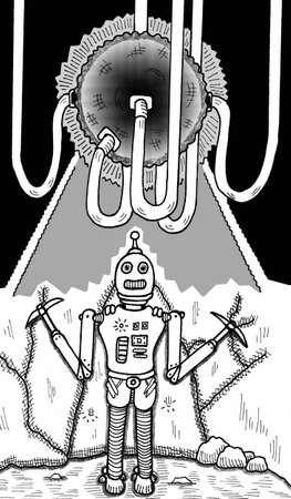 외국인 기계