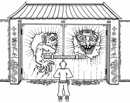 ゲートで荒らし  イラスト・ベクター素材