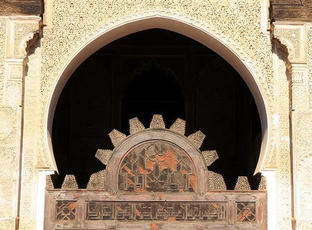 fez: Mezquita en Fez, Marruecos
