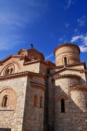 panteleimon: Saint Panteleimon church at Ohrid, Macedonia