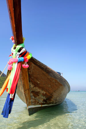 longtail: Traditional Thai long-tail boat