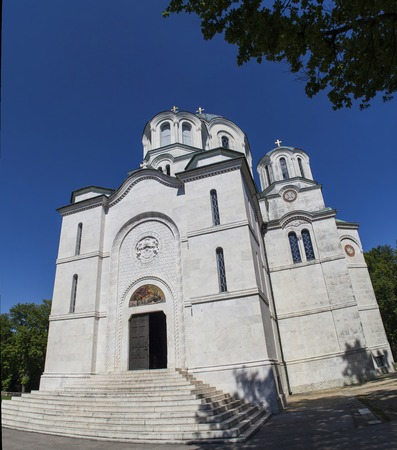 St Georges Church at Oplenac, Serbia