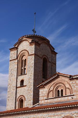 panteleimon: Saint Panteleimon Church in Ohrid Stock Photo