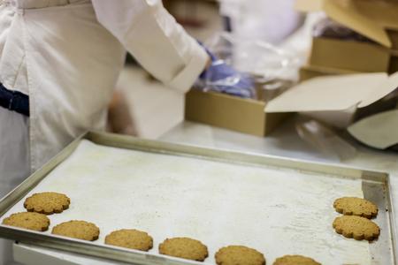 Cookies factory photo