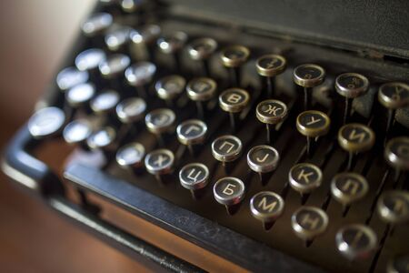 antiquated: Vintage typewriter Stock Photo