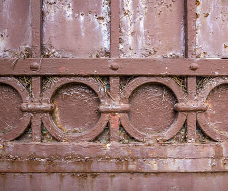 old metal: Detail of old metal door Stock Photo
