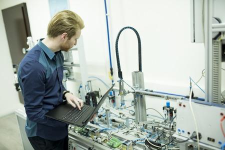 Engineer in the factory Reklamní fotografie