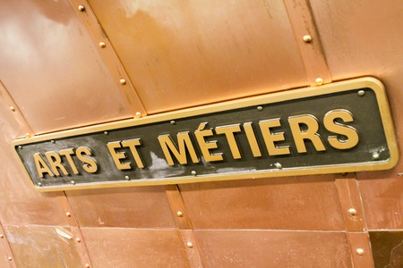 reminiscent: PARIS, FRANCE - SEPTEMBER 16, 2013: Detail from the Arts et Metiers metro station in Paris at September 15 2013. The station was redesigned in 1994 in a reminiscent of science fiction works of Jules Verne. Editorial