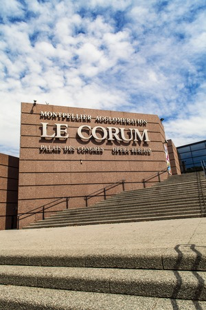 corum: MONTPELLIER, FRANCE - JULY 13, 2015: View at Le Corum congress hall in Montpellier, France. It was designed by Claude Vasconi and opened to the public in 1988. Editorial