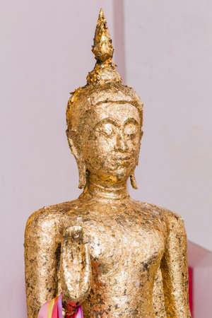 nakhon pathom: Phra Pathommachedi stupa in Nakhon Pathom, Thailand Stock Photo