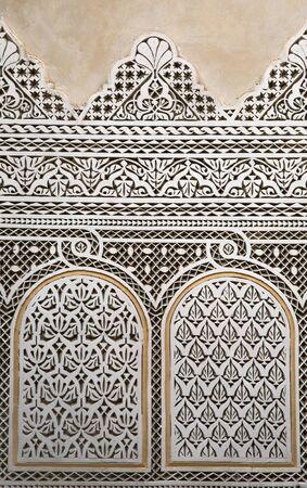 Arabic ornament from Marrakesh, Morocco Stock Photo
