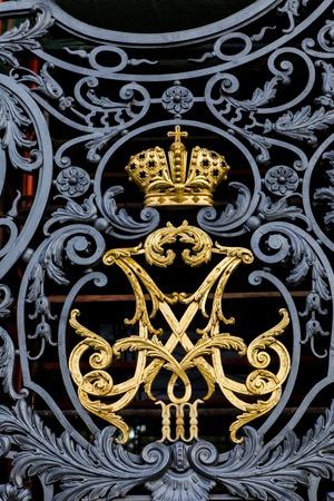hermitage: Gate with monogram of Emperor Alexander III and Empress Maria Fyodorovna at Hermitage in Saint Petersburg, Russia. Stock Photo